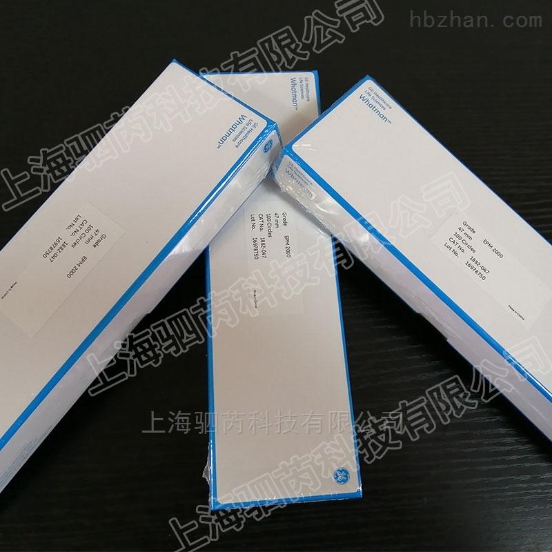沃特曼Grade EPM 2000滤纸空气污染检测滤膜
