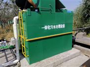 质量技术监督局实验室污水处理设备