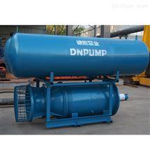 大流量浮筒潜水轴流泵
