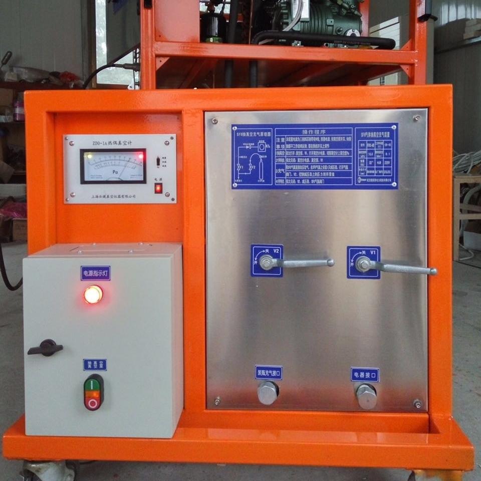 SF6气体回收装置GIS真空泵高压开关六氟化硫