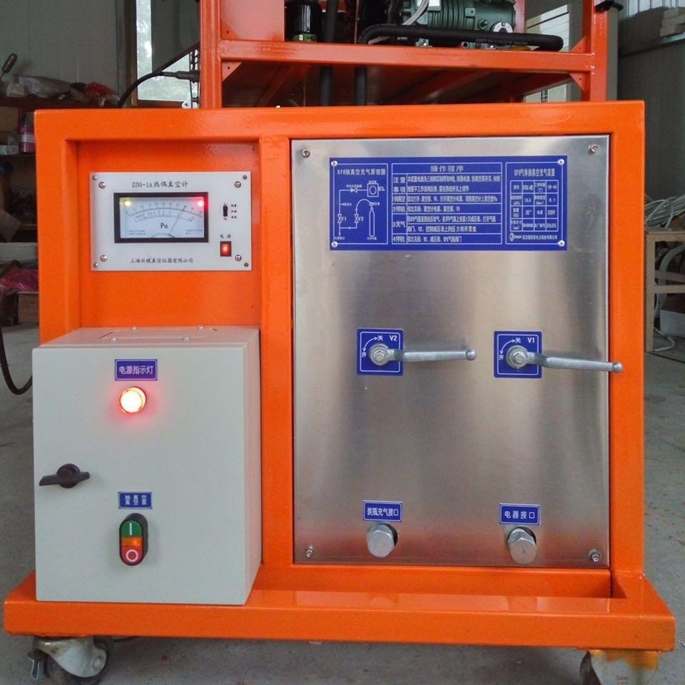 江苏50L气体回收装置
