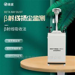 FT-YC01扬尘噪声检测仪
