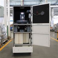工业立式脉冲集尘机
