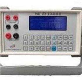 SMR-1Y交直流程控标准源