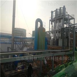 YKLC-8695切削液废水处理装置