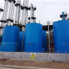 YKLC-3652英科林川医药中间体废水处理设备