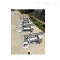 QJB-W型回流泵