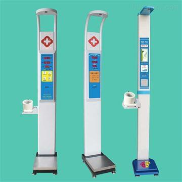 HW-600B身高体重血压测量仪 超声波体检机