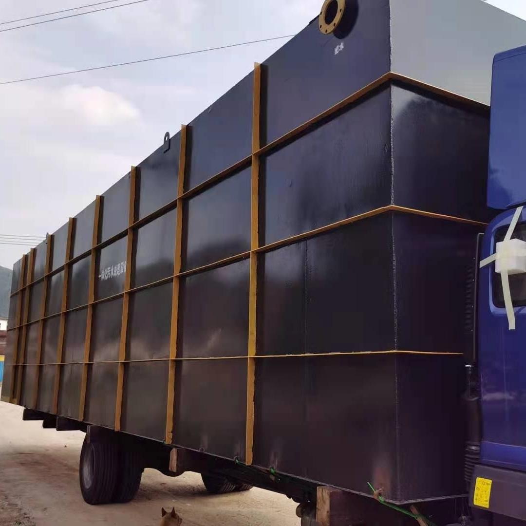 日处理100吨生活污水的一体化污水处理设备