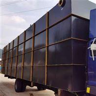 日處理100噸生活污水的一體化污水處理設備