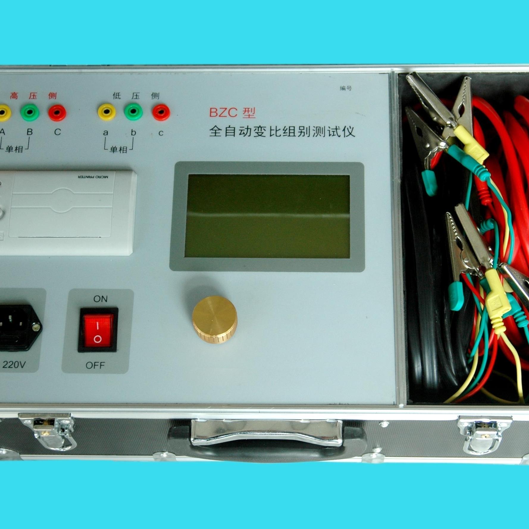全自动变比测试仪DL-BZC