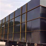 日处理400吨生活污水的一体化污水处理设备