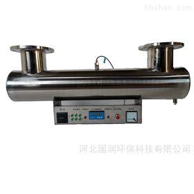 GR-UV-120国润供应紫外线消毒器