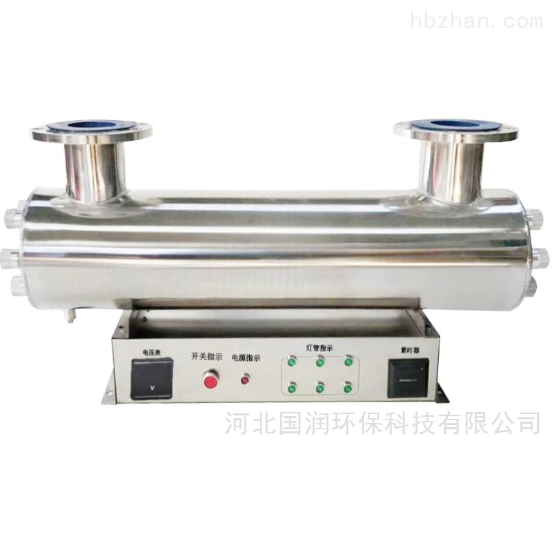 <strong>Golro大型紫外线消毒器污水处理设备</strong>