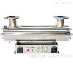 RZ-UV2-LS30自清洗式紫外线消毒器机