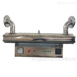 RZ-UV2-LS50自清洗紫外线消毒器
