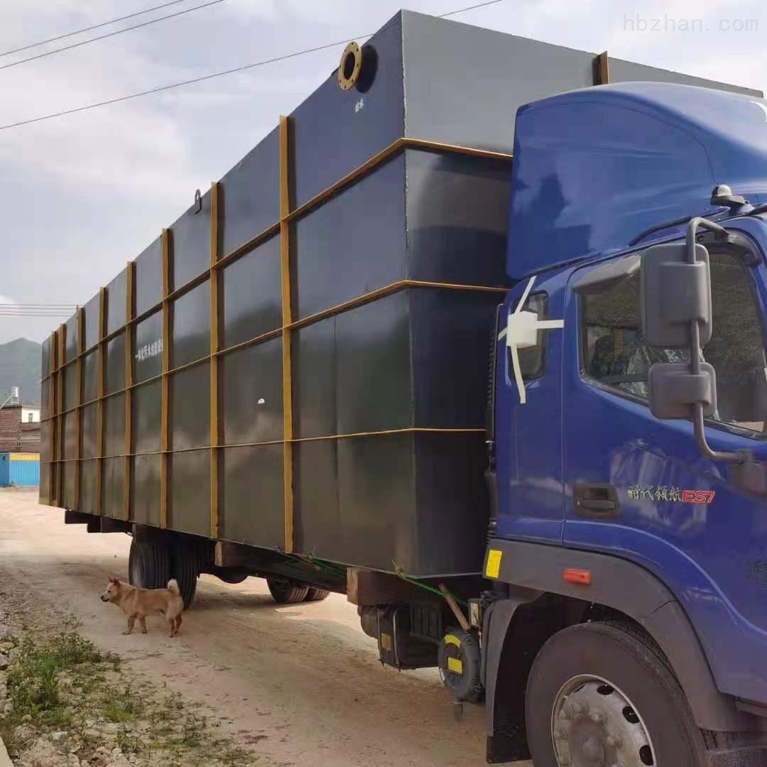 日处理80吨一体化农村污水处理设备