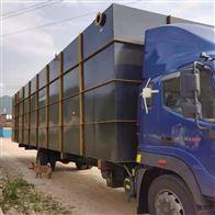 日處理80噸一體化農村污水處理設備