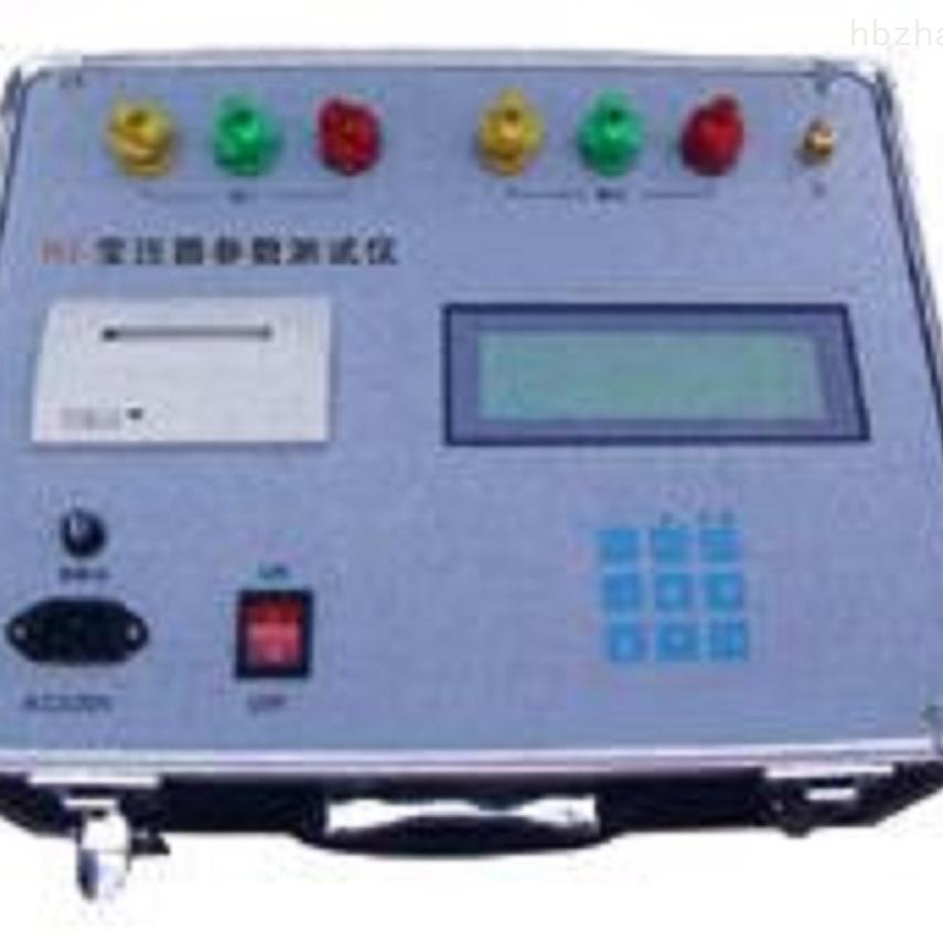 变压器参数测试仪