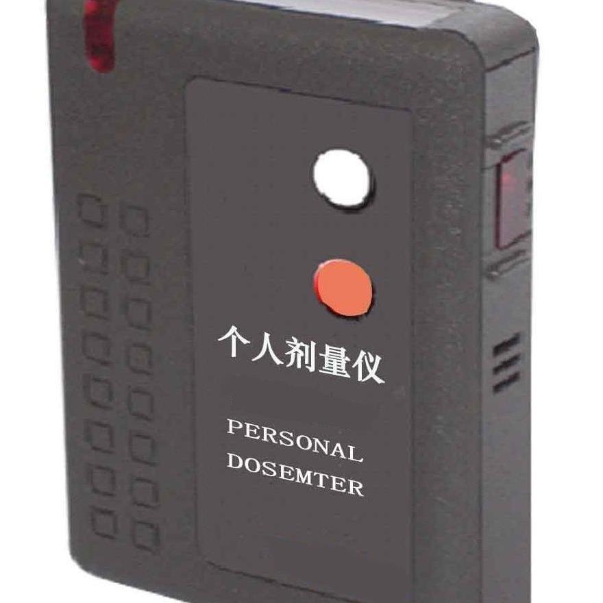 多功能γ辐射剂量检测仪TD-DOS-200
