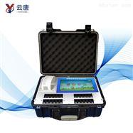 LH-G2400食品安全检测设备