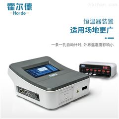 HED-YG-ZD食用油中真菌毒素检测仪