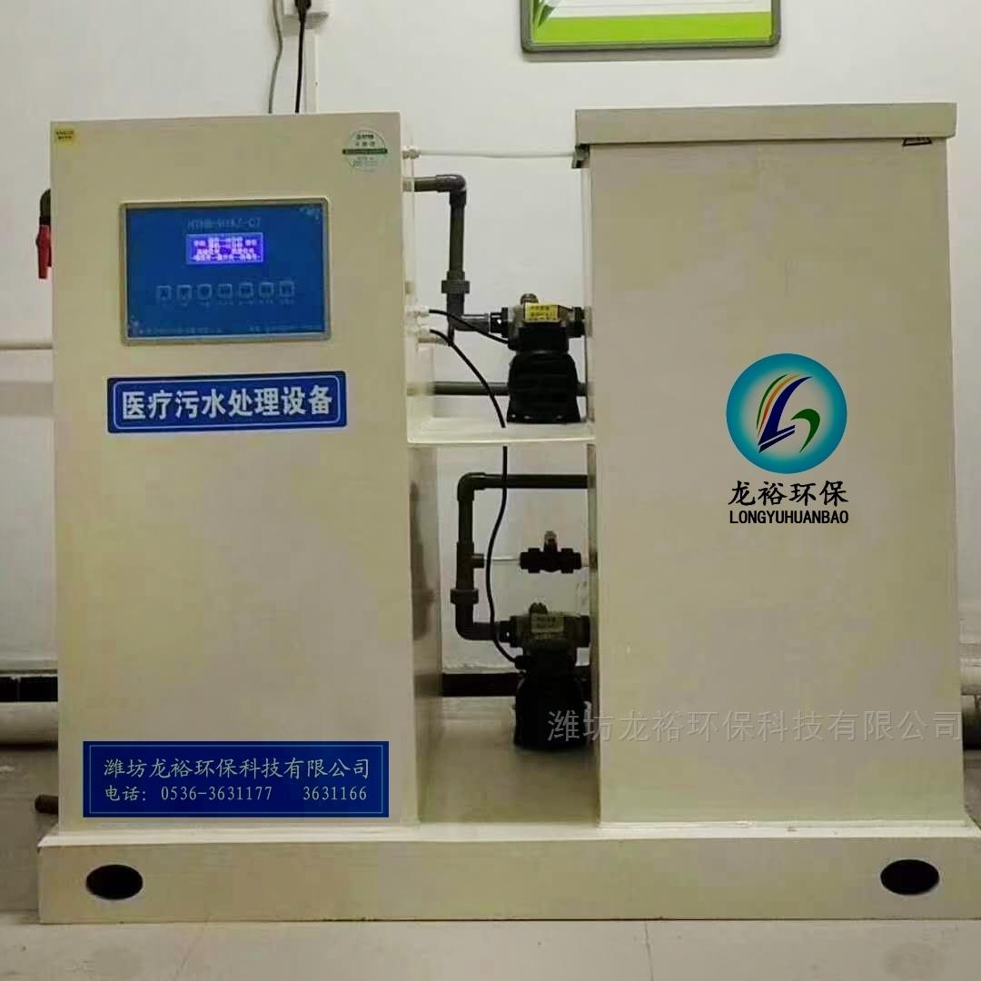 社区门诊污水处理设备工艺流程