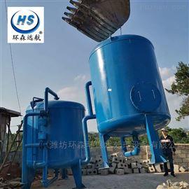 HS-JS一体化净水设备制作厂家