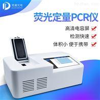 JD-PCR1小型非洲猪瘟检测仪