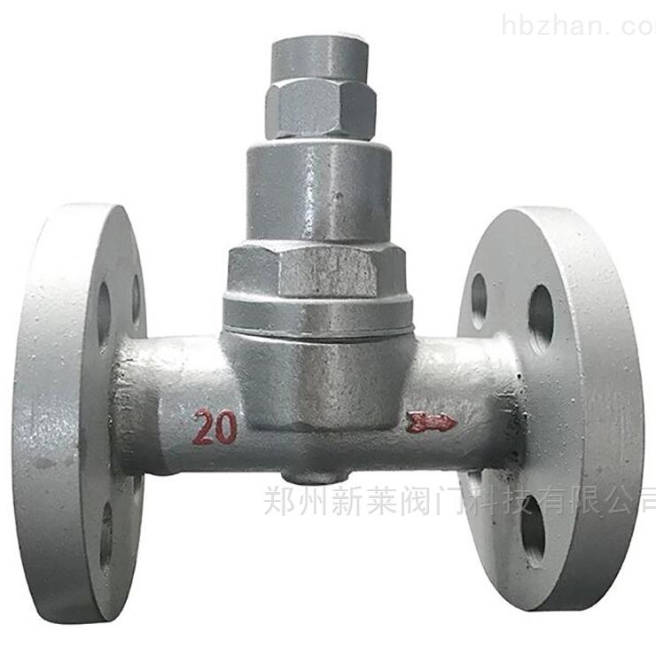 CS47H-16C可调双金属片式法兰疏水阀