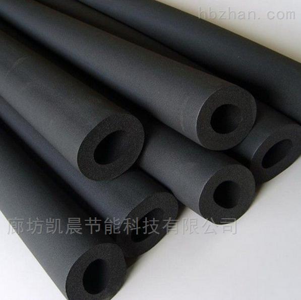 黑色b1级橡塑保温管现货批发厂家