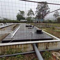 日處理10噸農村地埋式污水處理設備