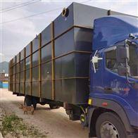 日處理30噸農村污水一體化處理設備