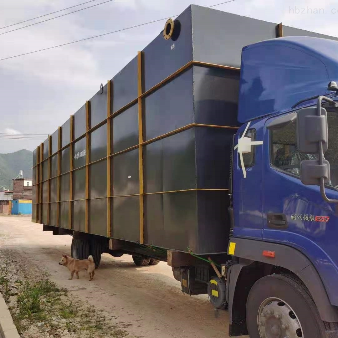 WSZ-AO地埋式一体化污水处理设备