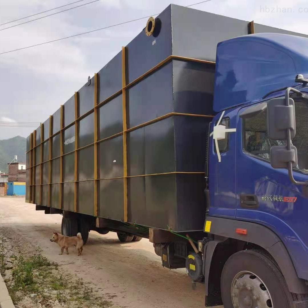 70吨/天AO生化工艺生活污水处理设备