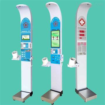 HW-900A便携式健康一体机下乡健康体检机