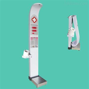 HW-900BZ多功能体检身高体重血压脉搏一体机