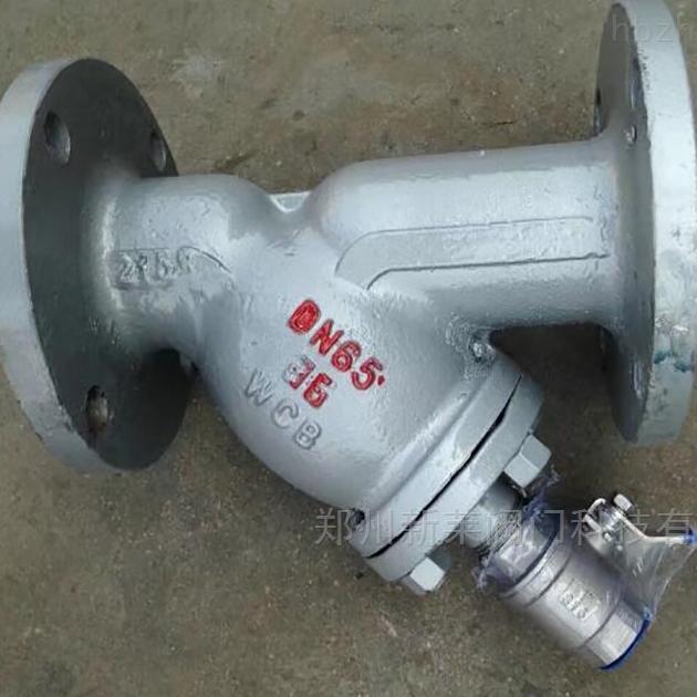 PGL41H铸钢带排污口法兰过滤器