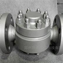 CS49H-KRF3-160I高温高压圆盘式疏水阀
