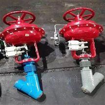 ZMQS气动y型焊接疏水阀