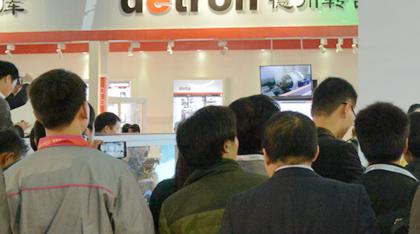 2019第2屆中國國際冶金工業環保平安彩票app及設備展覽會