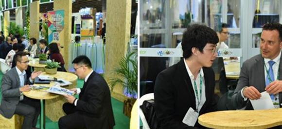 """""""澳門國際betway必威體育app官網合作發展論壇及展覽""""創平台助企業尋綠色新機遇"""