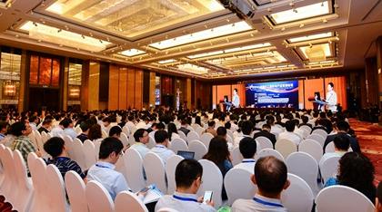 2019中国化工园区与产业发展论坛