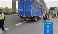 聯合執法再升級!柴油貨車環保執法春季行動進行中