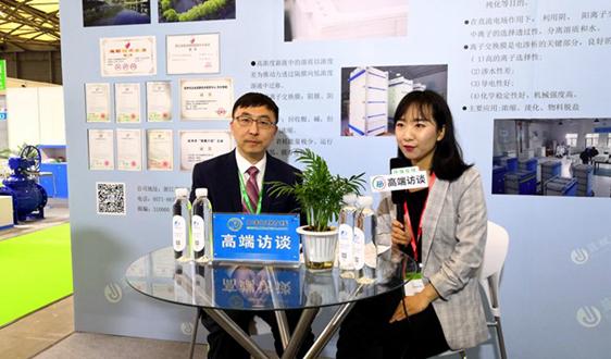 革新工業水處理平安彩票app,藍極膜多款產品閃耀環博會
