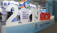 第二届数字中国建设峰会开幕  流动AI等多项产品亮相