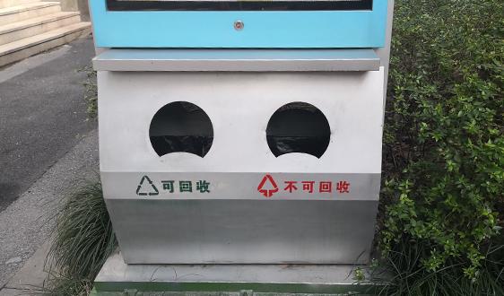 100亿市场机遇?4大关键词读懂黑龙江生活垃圾处理布局