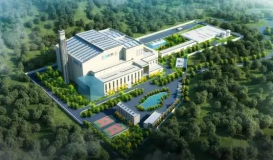 光大國際取得湖南新化及遼寧遼陽垃圾發電項目