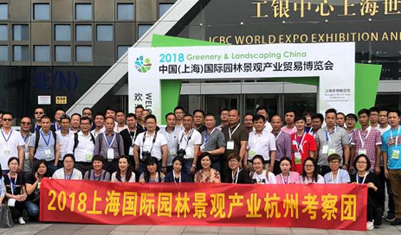 2019上海國際園林景觀展5月28日開幕在即,展品豐富,同期活動精彩