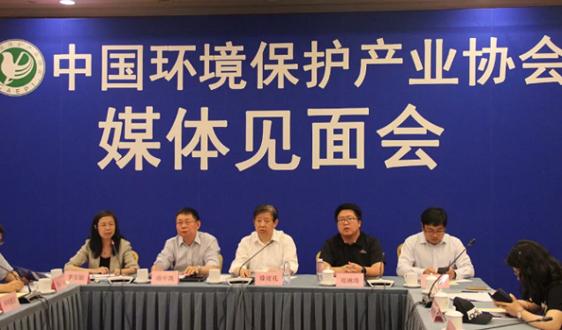 逾50家媒体齐聚中国环境保护产业协会媒体见面会 第十七届中国国际环保展览会拉开序幕!